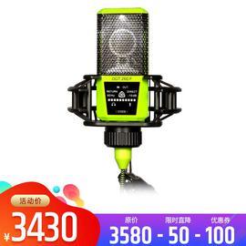 莱维特(LEWITT) DGT260 自带声卡直播K歌录音电容麦克风 (绿色)