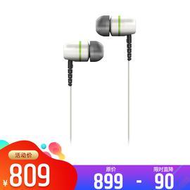 莱维特(LEWITT) IN-EARS 专业入耳塞监听耳塞HIFI高保真耳机 (珍珠白)