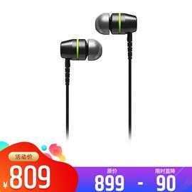 莱维特(LEWITT) IN-EARS 专业入耳塞监听耳塞HIFI高保真耳机 (玛瑙黑)