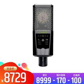 莱维特(LEWITT) LCT 640 TS 网红主播直播K歌麦克风 专业录音电容话筒唱歌直播设备