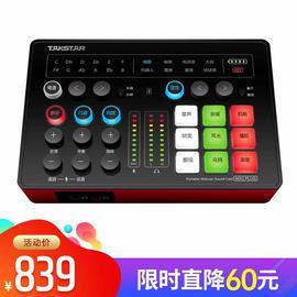 得胜(TAKSTAR) MX1 Plus 便捷式直播K歌录音声卡 电脑手机室内户外K歌直播声卡