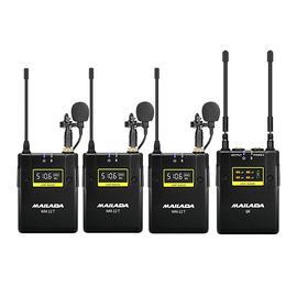 麦拉达(MAILADA) WM12P 专业无线采访影视录音麦克风 小蜜蜂领夹式话筒(一拖三)