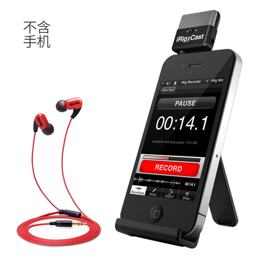 iRig MIC Cast麦克风搭配音平红豆耳机 手机录音套装