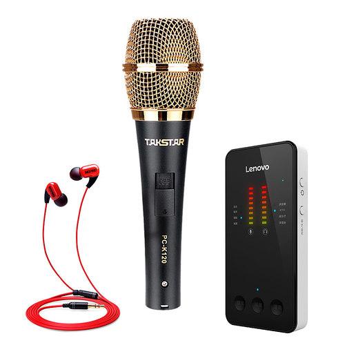 联想UL20声卡搭配得胜K120麦克风 手机K歌套装