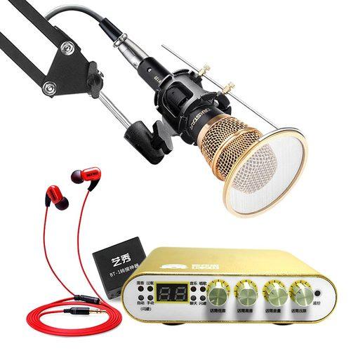 客所思K20声卡搭配得胜PC-K120麦克风    手K网络直播套装