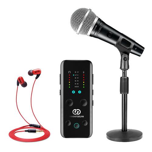 森然播吧mini声卡搭配舒尔PGA 48-LC麦克风 手机直播套装
