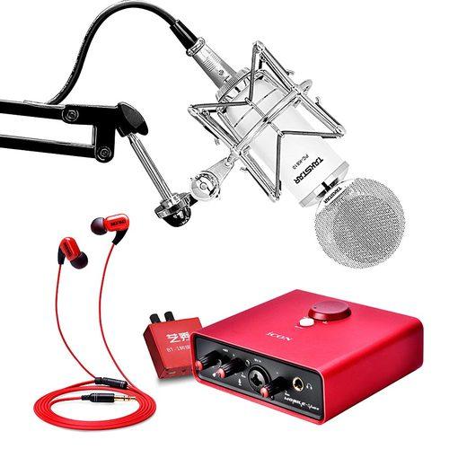 艾肯MOBILE·U MINI VST声卡搭配得胜PC-K810 麦克风  网络K歌套装