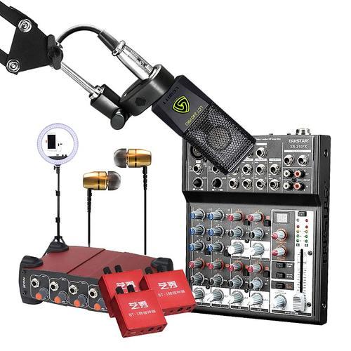 得胜XR-210FX调音台搭配莱维特LCT 240 PRO麦克风    电脑手机直播套装