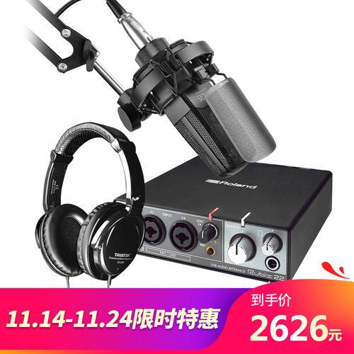 得胜TAK35麦克风搭配罗兰Rubix 22声卡 专业个人录音配音设备套装套装