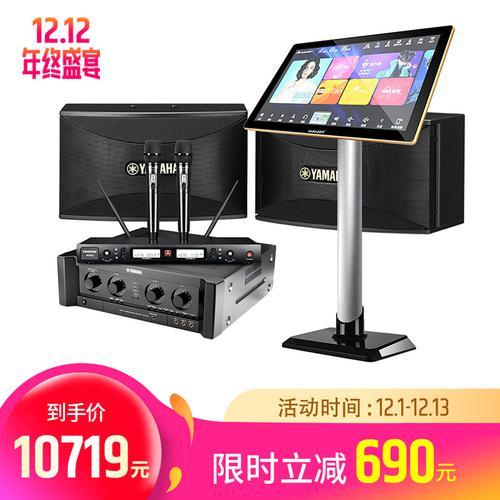 雅马哈KMA-1080功放搭配雅马哈KMS-910音箱 KTV套装