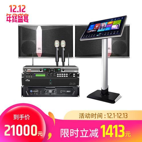 JBL Ki512音箱搭配皇冠KVS700功放 家庭KTV套装