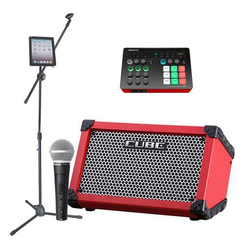 得胜MX1声卡搭配舒尔SM58s麦克风 户外手机K歌直播套装 抖音快手全民K歌唱歌设备全套