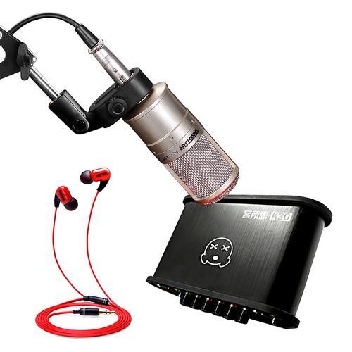 得胜K200麦克风搭配客所思K30声卡    电脑主播K歌喊麦声卡套装  YY繁星主播直播录音设备全套