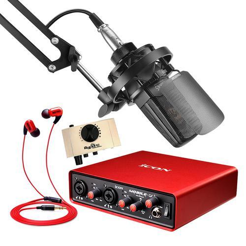 得胜TAK45麦克风搭配艾肯MOBILE·U VST声卡 电脑手机直播K歌声卡套装 抖音快手主播直播录音设备全套