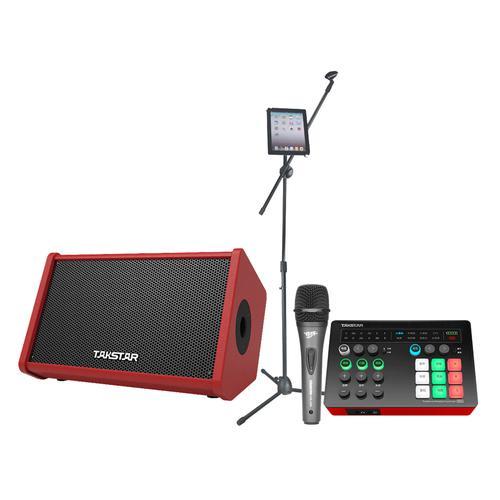 得胜OPS-25音箱搭配得胜MX1声卡 户外演出手机直播套装