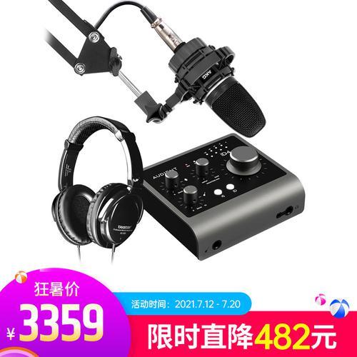 Audient iD4 MKII声卡搭配AKG C3000麦克风 个人专业录音套装