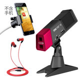 LINE6 Sonic Port VX Ios声卡搭配红豆耳机 手机K歌套装