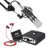 艾肯MICU vst声卡搭配得胜K600麦克风 电脑手机直播K歌声卡套装 抖音快手主播直播录音设备全套