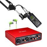 艾肯MOBILE·U VST声卡搭配莱维特LCT 240 PRO麦克风     网K套装