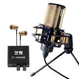 莱维特DGT260麦克风搭配莱维特IN-EARS耳机    手K套装