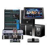 雅马哈PX8 800W后级功放搭配dbx 260效果器加雅马哈KMS-3000音箱  KTV套装
