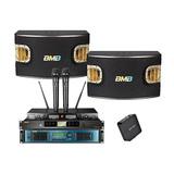 BMB DAP-8000功放搭配BMB CSV-900音箱 免点歌机KTV套装