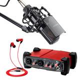 艾肯Utrack VST声卡搭配配得胜PC-K850麦克风   网络K歌套装