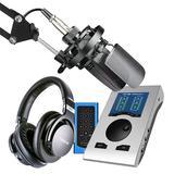 得胜TAK55麦克风搭配RME Babyface Pro FS声卡 电脑手机直播K歌声卡套装虎牙映客抖音主播直播录音设备全套