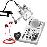 雅马哈AG03调音台搭配得胜PC-K810麦克风  手机直播K歌声卡套装 抖音快手主播直播录音设备全套