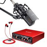 艾肯MOBILE·U VST声卡搭配得胜PC-K850 麦克风 网络K歌套装