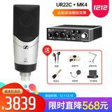 雅马哈UR 22C声卡搭配森海塞尔MK4麦克风 电脑手机直播K歌设备套装