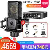 雅马哈UR22C声卡搭配莱维特LCT440 PURE麦克风 电脑手机直播K歌设备套装