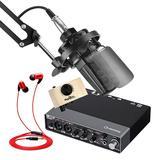 雅马哈UR 24C声卡搭配得胜TAK45麦克风  电脑手机直播K歌声卡套装 抖音快手主播直播录音设备全套