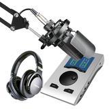 得胜TAK55麦克风搭配RME BabyfacePro声卡 高品质录音套装