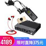 雅马哈UR 24C声卡搭配莱维特240PRO麦克风  电脑手机直播K歌声卡套装 抖音快手主播直播录音设备全套