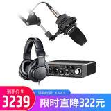 雅马哈UR 22C声卡搭配爱科技C3000 专业个人录音配音设备套装
