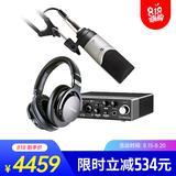 雅马哈UR 22C声卡搭配森海塞尔MK4麦克风 专业个人录音配音设备套装