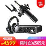 雅马哈UR 22C声卡搭配sE ELECTRONICS se2200 麦克风 专业个人录音配音设备套装