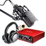 艾肯MOBILE·U VST声卡搭配得胜PC-K850 麦克风  电脑手机直播K歌声卡套装 抖音快手主播直播录音设备全套