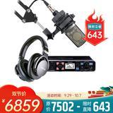 罗兰UA-1010声卡搭配爱科技 C214 麦克风 高品质录音套装