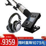IXI M8 PLUS声卡搭配森海塞尔MK4麦克风 单人录音套装
