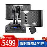 惠威KF08音箱搭配得胜MA-K30卡包功放 免点歌机KTV套装