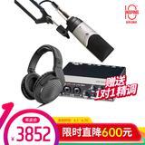 Steinberg/YAMAHA 雅马哈UR22 MK II 二代声卡搭配森海塞尔MK4麦克风 个人专业录音套装