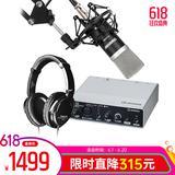 Steinberg/YAMAHA 雅马哈UR12声卡搭配得胜PC-K500麦克风 个人入门级录音套装