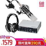 Steinberg/YAMAHA 雅马哈UR12声卡搭配得胜PC-K600麦克风 个人录音套装