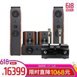 惠威D3.2MKII音箱搭配天逸AT-2300功放  家庭影院KTV 影K一体套装