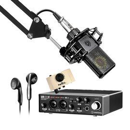 Steinberg/YAMAHA 雅马哈UR22C声卡搭配莱维特LCT440 PURE麦克风 电脑手机直播K歌设备套装