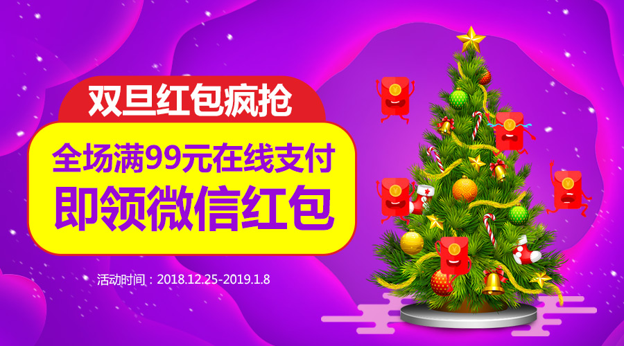 https://www.ingping.com/activity/jan2019.html
