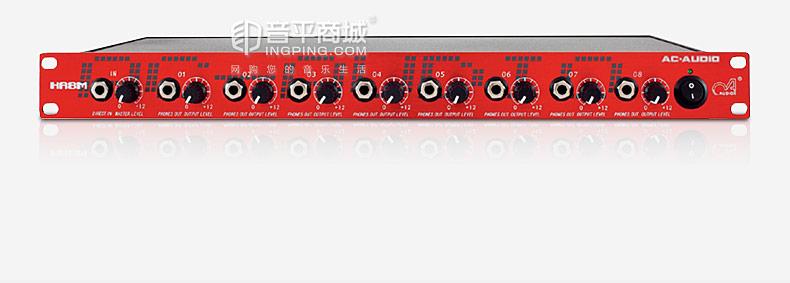 HA8M八通道耳机放大器耳放分配器8路录音室耳分