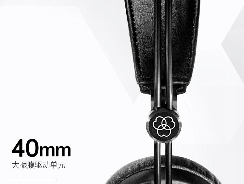 爱科技(AKG) K175 头戴式专业录音监听直推音乐HIFI耳机
